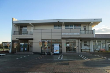 とぴあ浜松農業協同組合                        浜名支店