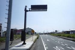 国土交通省浜松河川国道事務所    道路情報表示設備
