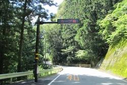 平成26年市単独道路維持修繕事業 (主)佐久間線情報板設置工事
