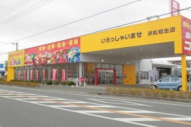 車検のコバック 浜松初生店
