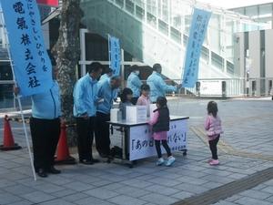 平成28年3月27日<br />     あの日を忘れない<br />      街頭募金活動