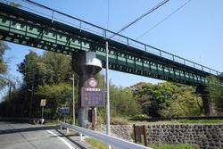 市単独交通安全施設整備事業    (市)須部滝沢線道路情報板