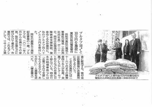 2017年3月22日(水)<br />     中日新聞掲載