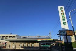 とぴあ浜松農業協同組合河輪支店