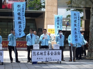 募金活動実施中<br />      平成29年5月17日<br />      JR浜松駅前にて