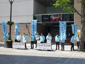 募金活動実施中<br />      平成29年5月24日<br />      JR浜松駅前にて