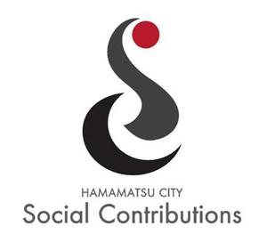 社会貢献活動に取り組む企業マーク