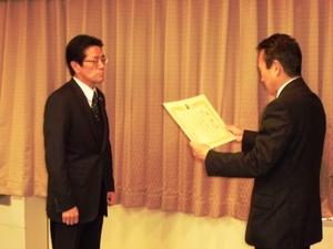 平成30年1月16日<br />    浜松市役所にて表彰式