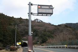 (国)362号 本坂トンネル