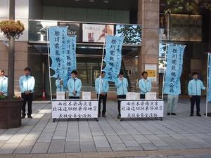西日本豪雨災害<br />     北海道胆振東部地震<br />      義援金募金活動