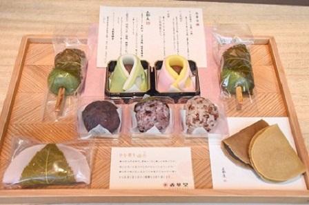 松川電氣オリジナル和菓子詰合せ<br />  BY 春華堂