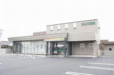 とぴあ浜松農業協同組合/五島支店