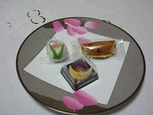 松川電氣オリジナル和菓子 BY 春華堂